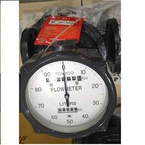 Flow Meter Tokico FRP0845BDL-04X2-X