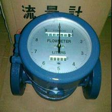 Flow Meter Tekico