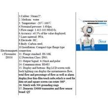 siemens electromagnetic flow sensor