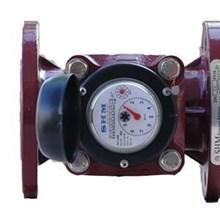 Jual Water Meter SHM 3 inch 80mm