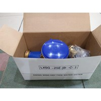 Jual Water Meter Amico 1 inch LXSG-25E