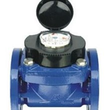 Jual water meter amico 2.5 inch 65mm
