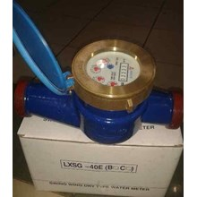 Jual Water Meter Amico 2 1/2 inch 40mm