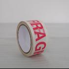 Lakban Printing Fragile 48mm x 100m  1
