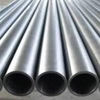 Jual Pipa Seamless Aluminium