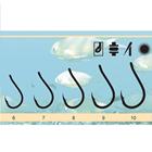 Mata Pancing Chinu 1053 Nomor 6-10 1