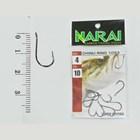 Mata Kail Pancing NARAI Type 1053 Chinu Ring Size 4 1
