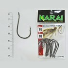 Mata Kail Pancing NARAI Type 1053 Chinu Ring Size 14 1