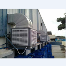 Air Cooler System
