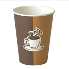 Paper Cup Coffee