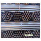 ERW Pipe 1