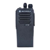 XIR P3688 350 - 400MHz UHF 5W ND Handy Talkie (HT) Motorola