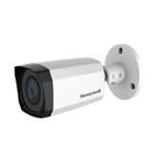HBW4PR1 CCTV Honeywell IP Camera  1