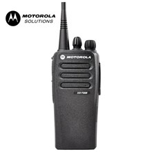 XIR P3688 403 - 470MhZ 5W ND Radio Komunikasi Walkie Talkie HT
