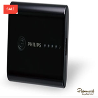 Jual Power Bank Philips 5200 DLP5202B