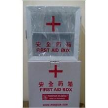 P3K Kotak Obat Maspion BMA 18