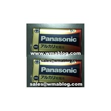 Batteray Panasonic 9 volt Baterai Kering