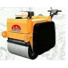 Baby Vibratory Roller RS600D
