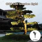 Lampu LED Taman COB 6 Watt SK9506 1