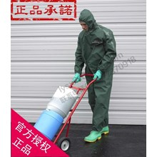 Baju Chemical Lakeland PVC Chemical
