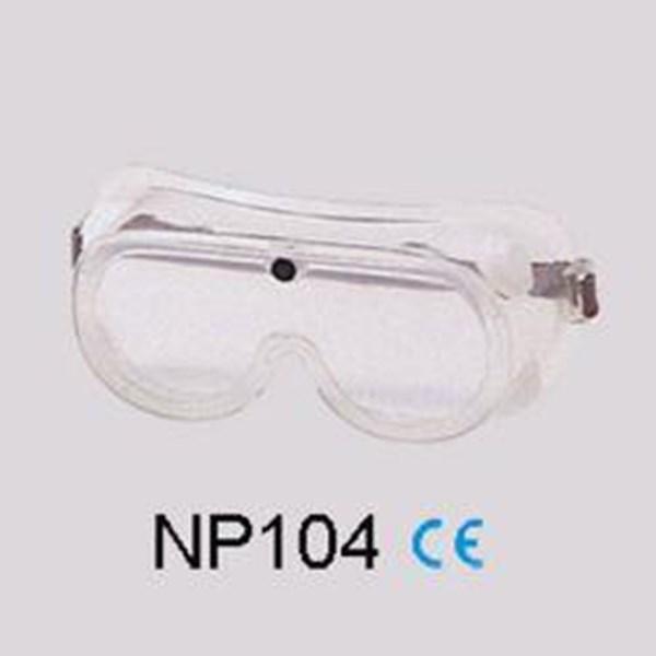 Kacamata NP 104
