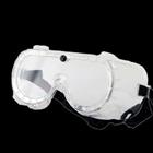Kacamata Google Leopard 0305 1