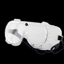 Kacamata Google Leopard 0305