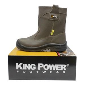 Sepatu Safety King Power L-805