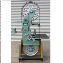Mesin Bandsaw HL-700 28