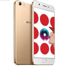 Handphone Oppo A57