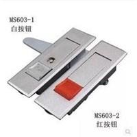 Panel Lock MS-603 DV