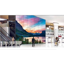 LG LED Display Video Wall Frameless