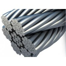 Kawat Seling Wire Rope Galvanized FC