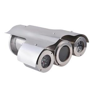 Explosion Proof Infrared Camera Zaf1032