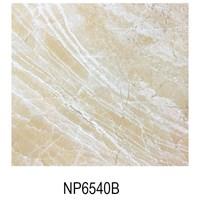 Jual Ceramik NP6540B