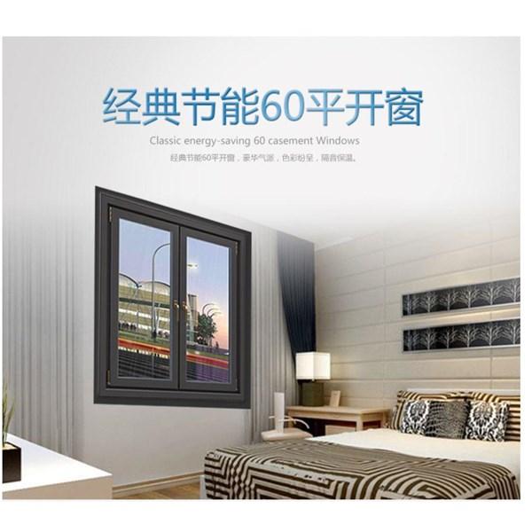 Classic energy-saving 60 casement windows