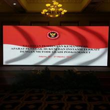 Media Display Indoor Golden Hotel