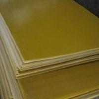 epoxy resin kuning (081317214603 - 081210510423) 1