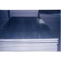 PVC Grey Sheet (081317214603 - 081210510423)