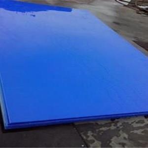 Dari Plat Nilon Biru ( Mc Blue ) 0