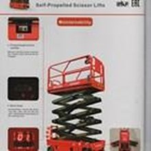 scissor lift 12 meters promo heavy rain!