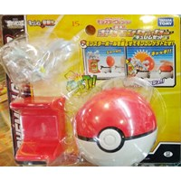 Mainan  pokemon getter kyurem action figure takara tommy japan Miniatur Anime 1