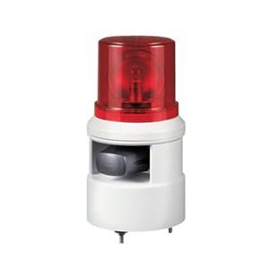 Lampu Obstruksi S100D