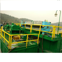 WPE Water Based Mud Drilling Cuttings Unit (WBM Unit)