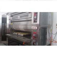Oven 3 Loyang