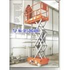 Distributor Scissor Lift Work Platform 1