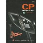 Hand Pallet OPK 2 Ton Berkualitas Harga Murah 3