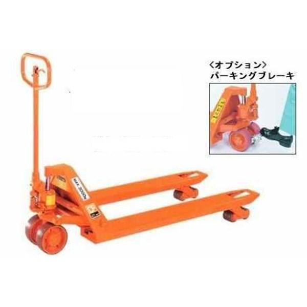 Hand Pallet OPK JAPAN ORIGINAL