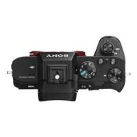 Kamera Digital Mirrorless Sony A7 Mark Ii Kit Fe 50Mm Murah 5