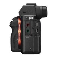 Jual Kamera Digital Mirrorless Sony A7 Mark Ii Kit Fe 50Mm 2